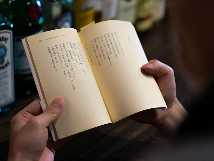 コロナ禍でも心の支えになった室生犀星の『愛の詩集』