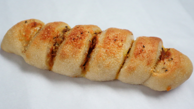 たっぷり野菜のハードカレーパン