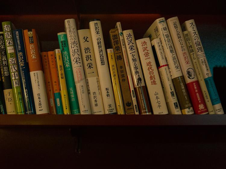 渋沢栄一の本は外せない