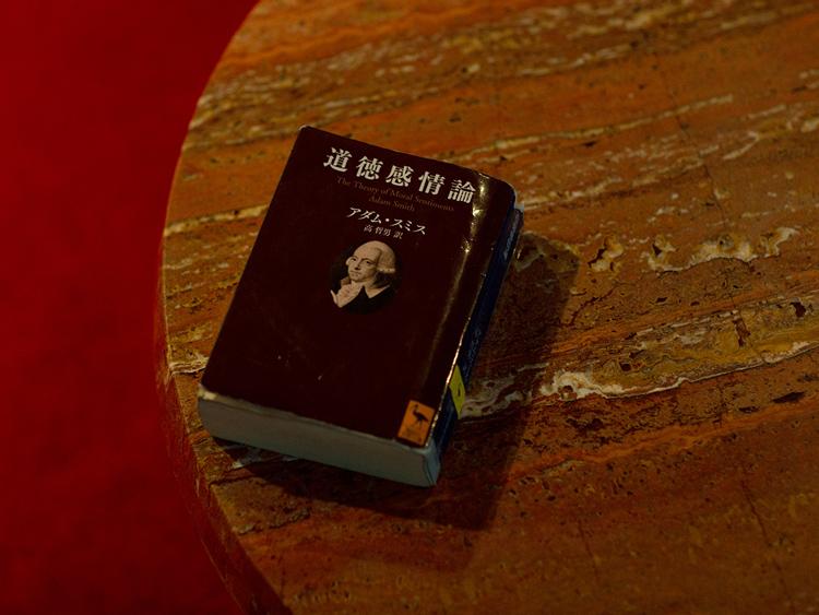 金融街が大変身 兜町の読書バー「青淵-Ao-」