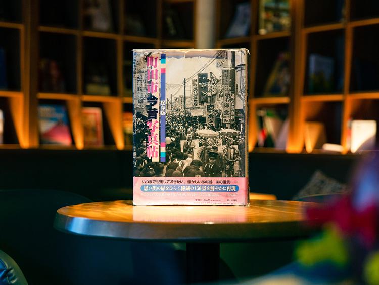 ボードゲームも楽しめる読書空間 「LIBRARY & HOSTEL 武相庵」