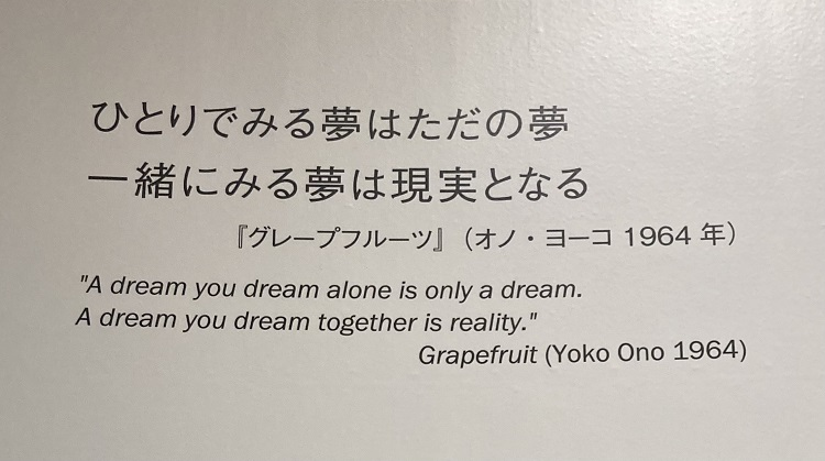 野村友里さん「風の時代が到来。未来への希望を想像してみる」