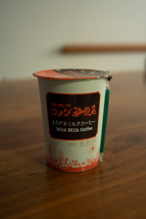 名古屋に住んでいたころからコメダ珈琲(コーヒー)店が大好き。「今は喫茶店に行けない身なので」