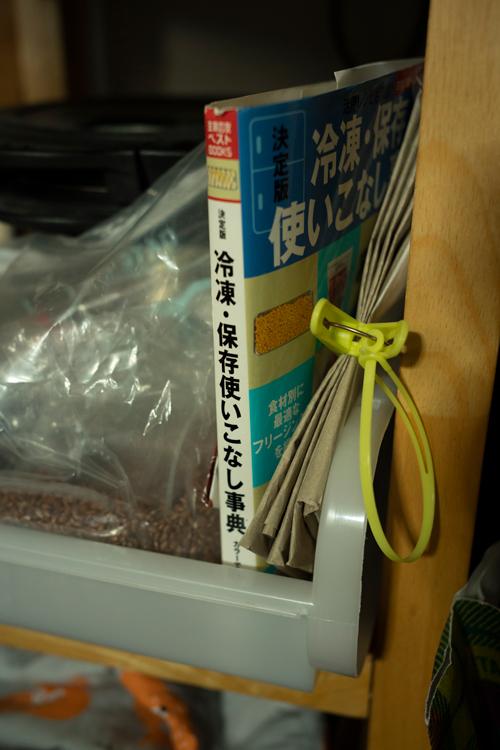 この本で、小松菜もそのまま冷凍できると知った