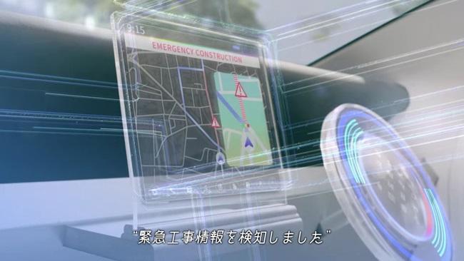 <第2回>「コネクテッドカー」がヒトとクルマの関係を変える