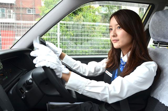 """美しすぎる""""と話題のタクシー運転手・生田佳那さん 「かもしれない」に ..."""