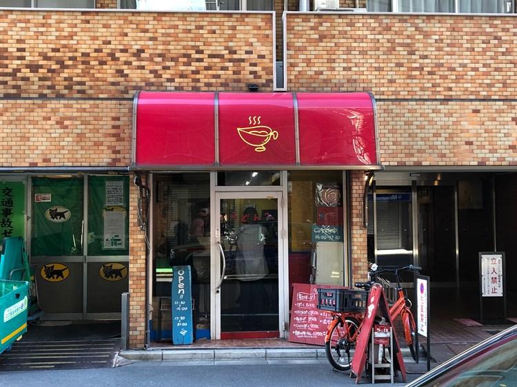 カレーを飲んでからご飯を食べるのが店主のおすすめ「かれーの店うどん?」(東京・五反田)