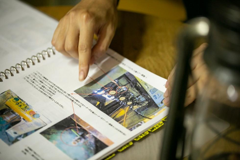 工場での作業をつづったノート
