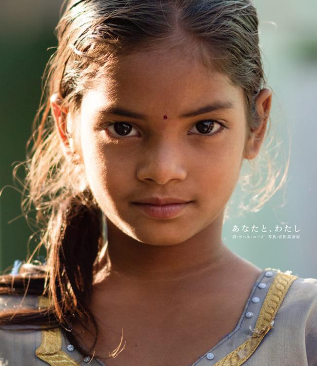 """ゴミ山を探る子供の目の輝き サヘル・ローズ""""リアルなインド""""が教えてくれたエンタメの世界で生きる意味"""