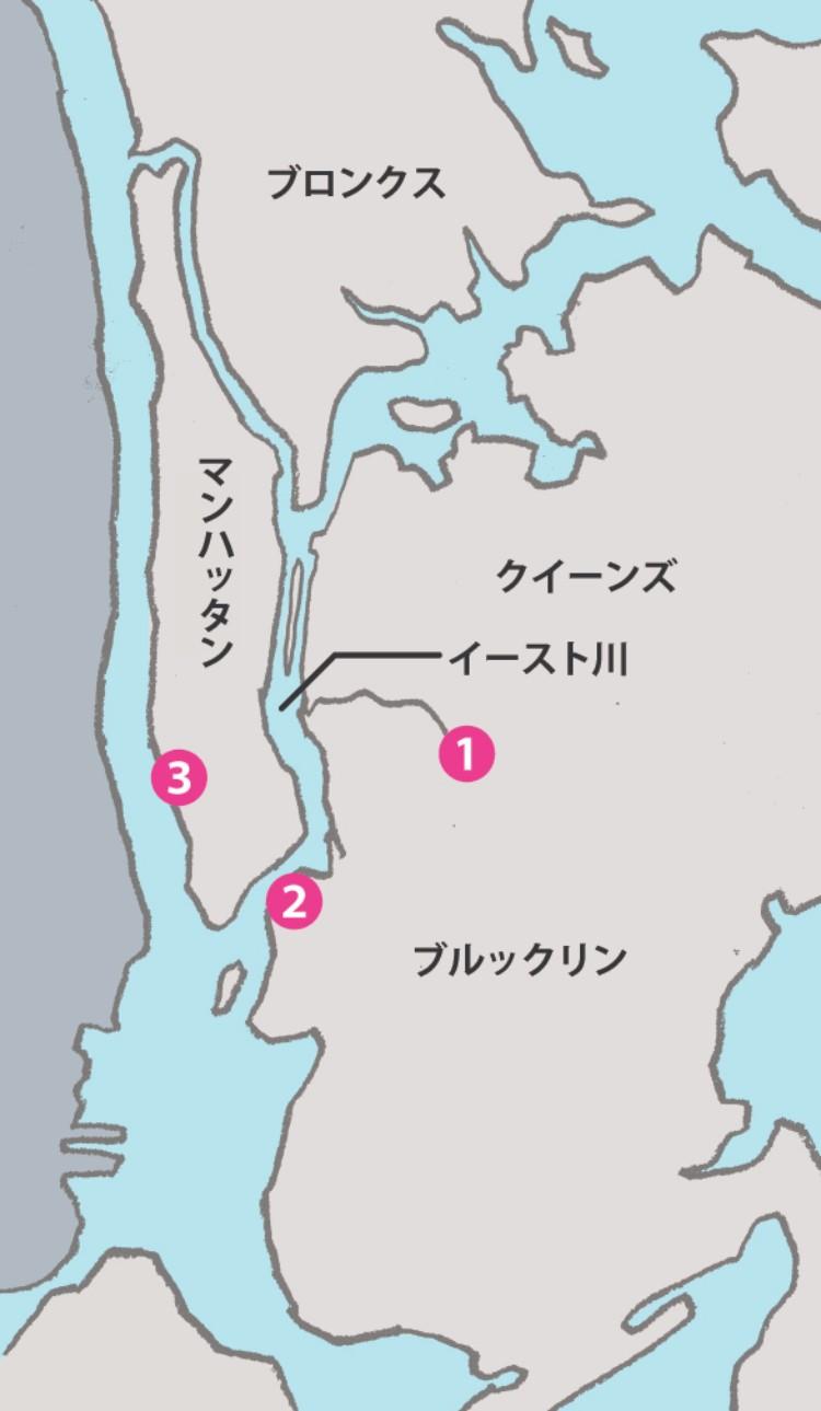 ニューヨーク・シティの大まかな地図。第1回で取り上げたブッシュウィックは❶、2回目のダンボは❷、今回取り上げるハイラインは❸のあたりから始まる