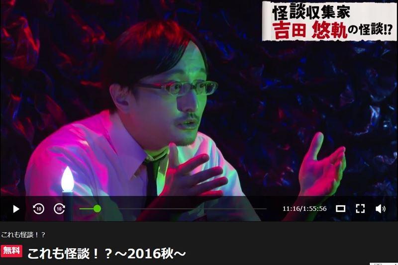 番組 夏 2019 テレビ 怖い