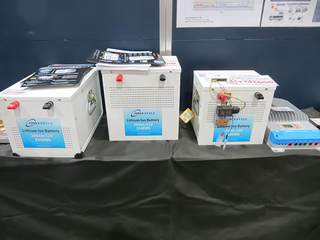 キャンピングカー リチウムイオンバッテリー