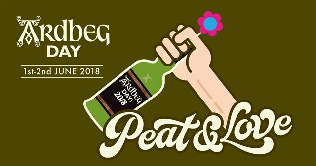 「アードベッグ・デー 2018」は、6月1、2日の2日間開催
