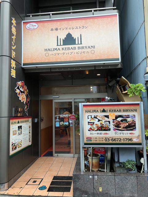 地下鉄稲荷町駅に加え、上野駅、御徒町駅からも徒歩圏内