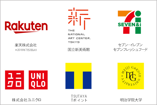 佐藤さんが手がけた代表的なロゴデザイン(画像作成:朝日新聞社)