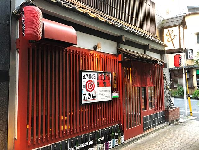 よく見ると「しらゆき」の店の外に飾られている串の文字は、鰻のイラストになっている