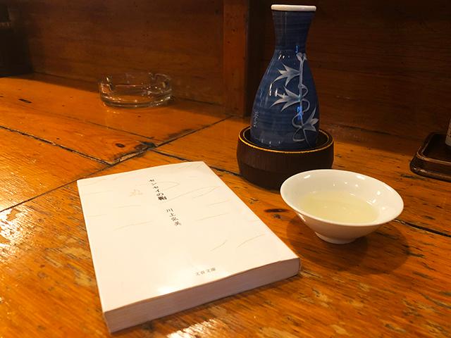 『センセイの鞄』は、谷口ジローさん作画で漫画化、小泉今日子さんと柄本明さん主演でテレビドラマ化もされている