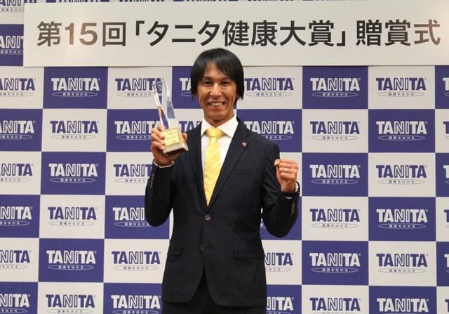第15回「タニタ健康大賞」を授賞した葛西紀明選手