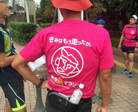 「 きみはもう走ったか。」というコピーが書かれた東京顔マラソンのTシャツ