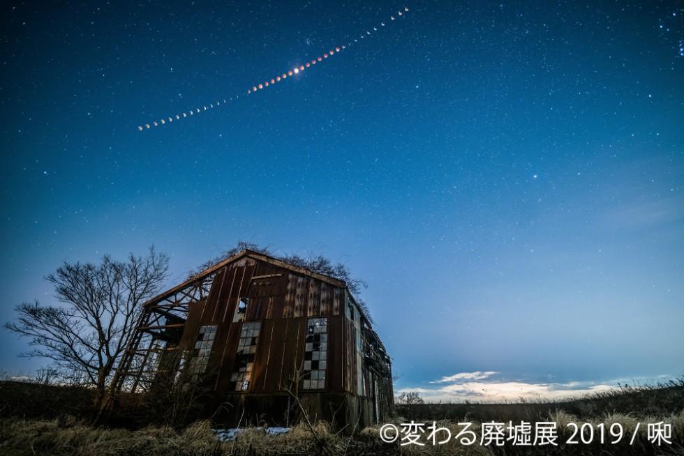 廃虚で星空の写真を撮り続ける「啝」さん。最近はドローン撮影にも挑戦している