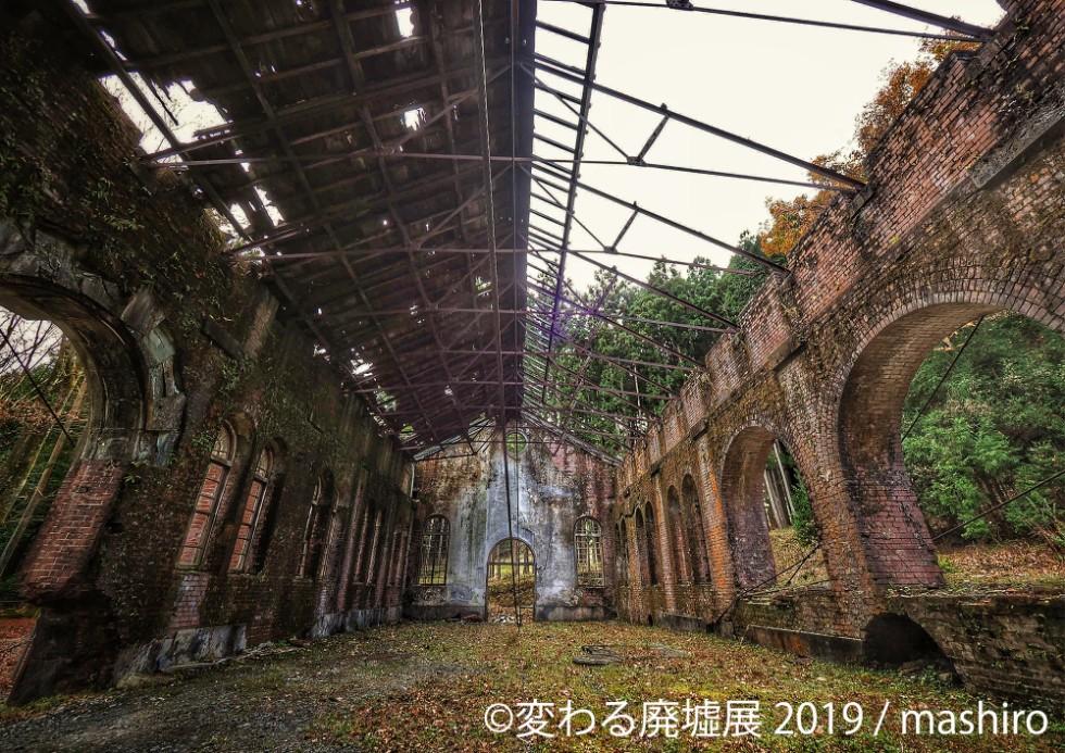 旧豊後森機関庫(大分県)を訪れたことから廃虚写真の存在を知り、全国の廃虚を撮影するようになったmashiroさん/(C) 「変わる廃墟展 2019」mashiro