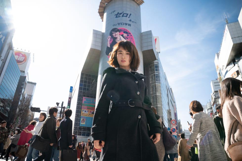TOKYO LADY