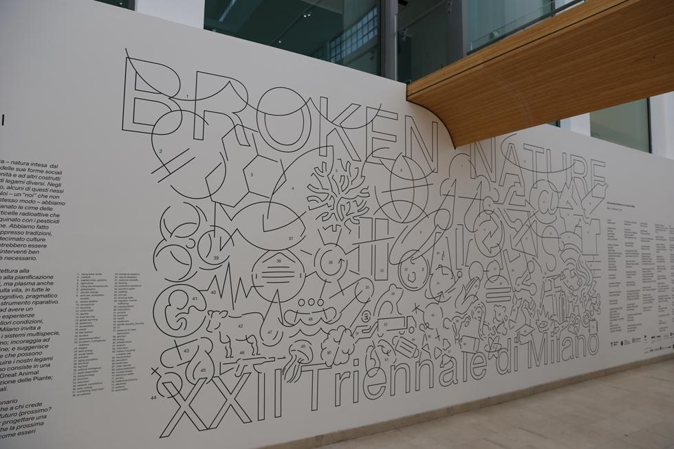 美術館「トリエンナーレ・ディ・ミラノ」ではデザインウィークに合わせて自然と環境との調和を主題にした意欲的な展示「Broken Nature」展を開催している