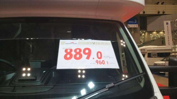 人気車種は中古車になってもプライスがあまり下がらない。これもキャンピングカーが人気の証拠か(写真はイメージです)