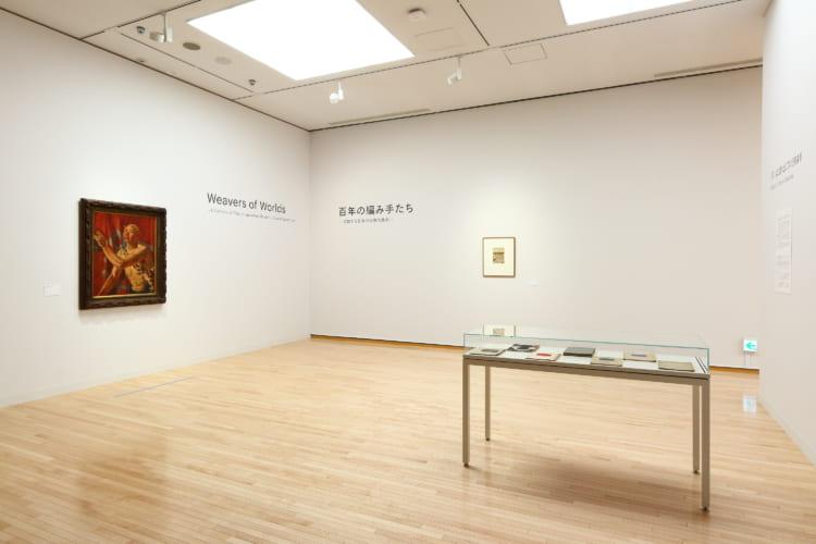 「百年の編み手たち-流動する日本の近現代美術-」展示風景