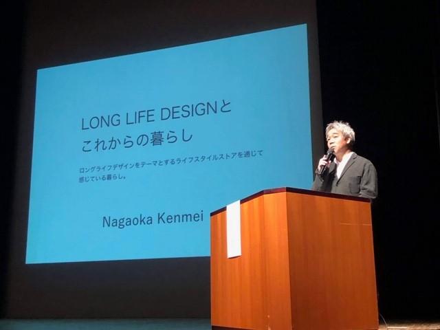 最近、本当に「ロングライフデザイン」をテーマに講演依頼をたくさん頂きます。世の中が、「長くつづいているデザイン」に関心を高めている証拠ですね