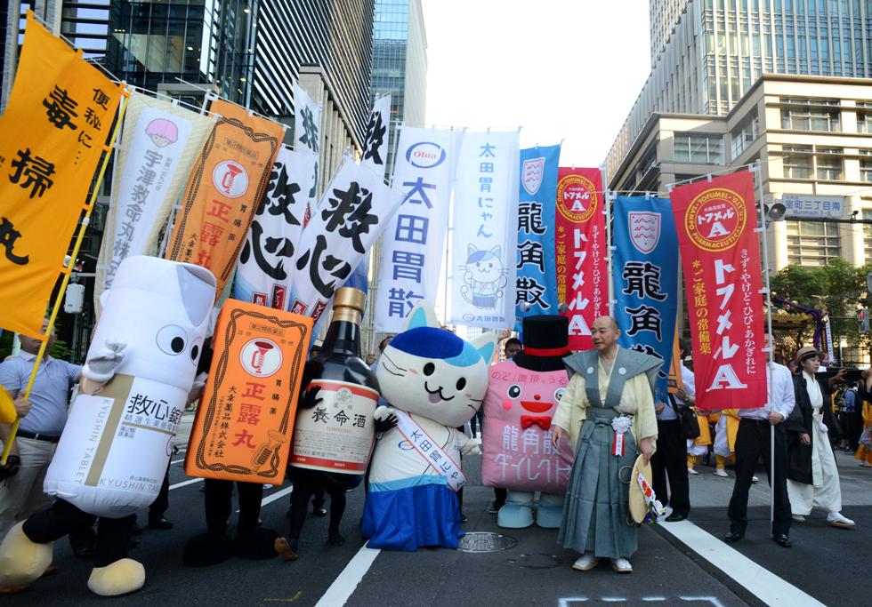 神田祭の行列に参加したゆるキャラたち