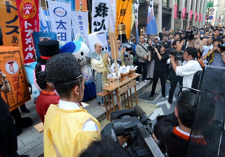 日本橋本町で行われた献饌