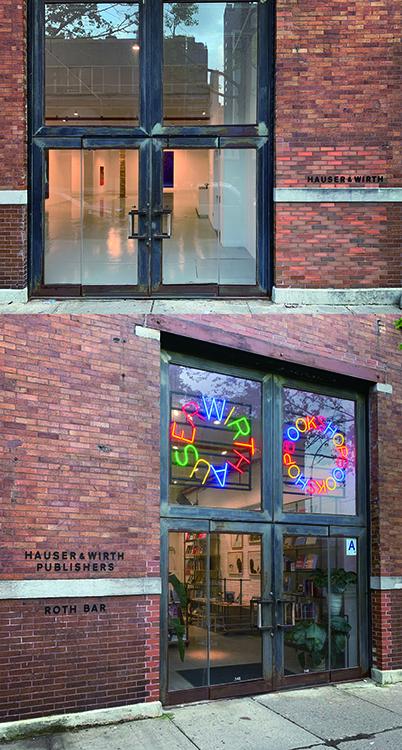 ハウザー・アンド・ウアイアースはギャラリースペースと本屋などのスペースが併設されている 写真上:ギャラリースペース  写真下:本屋とバー、レストランスペースの入り口