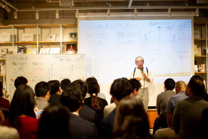 自己紹介で、名刺を出したらアウト! 教育改革実践家・藤原和博さんに聞く時代をリードするキャリアの育て方