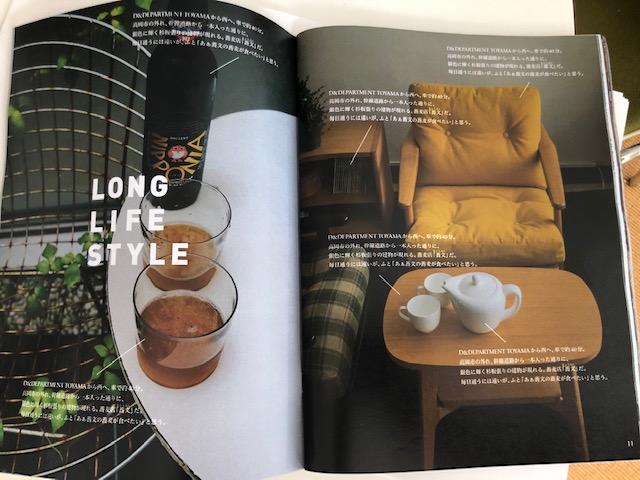 6月発売のロングライフデザイン誌「d news」の中に作ったシリーズページ。緩やかに継続的に、新しい感覚で伝える。ものは昔からあるロングセラーなので、使うシーンを常に若返らせることが必要