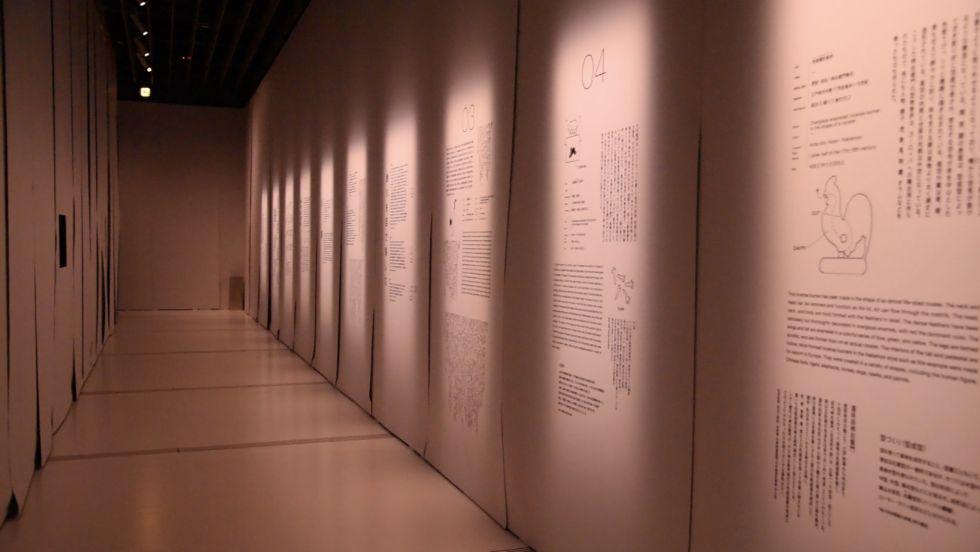 """""""論理的思考""""と""""直感""""で鑑賞する伝統美術「information or inspiration? 左脳と右脳でたのしむ日本の美」展"""