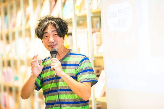 「どうでもいいことをよく知ってる」は最高の褒め言葉。嶋浩一郎さんが説くムダから生まれる企画術