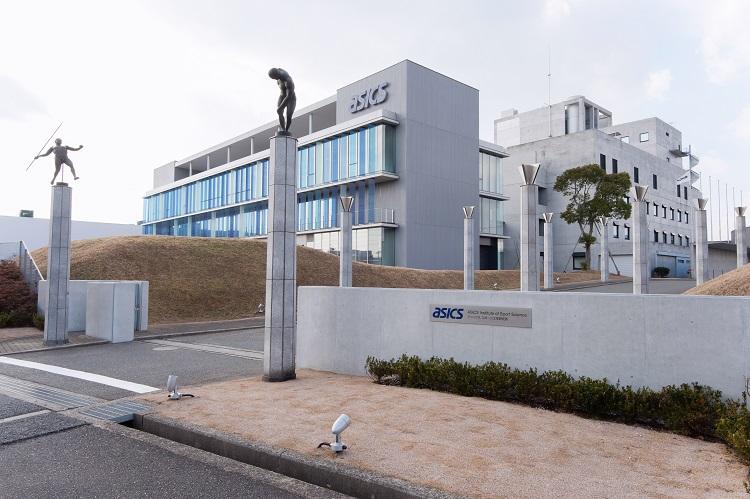 陸上トラックや体育館なども兼ね備えているアシックススポーツ工学研究所