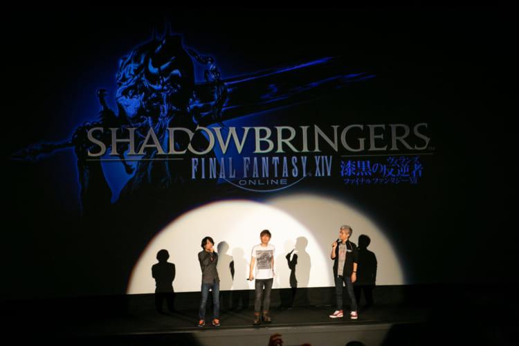 取り戻せるか父子の絆 「ファイナルファンタジーXIV 光のお父さん 劇場版」先行上映イベント