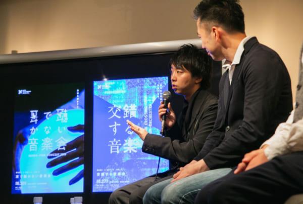 VOL.3を迎えた「落合陽一×日本フィルプロジェクト」 オーケストラの進化が向かう未来は