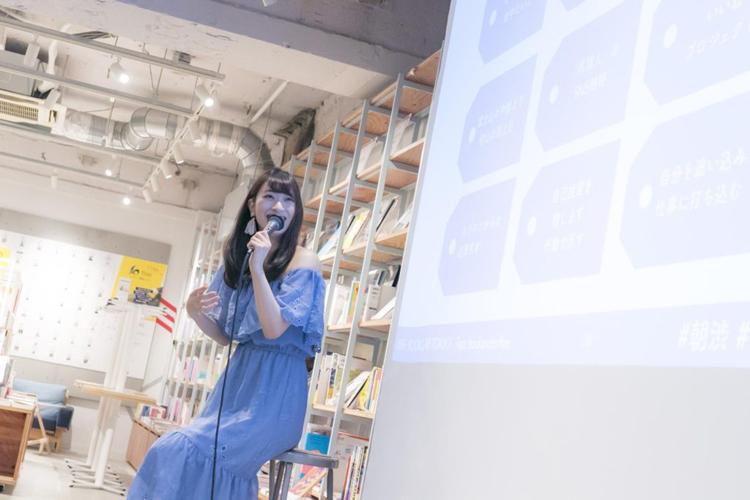 """尻職人・倉持由香は""""這い上がるため""""にSNSを駆使した。自己プロデュースで知名度を上げる #グラビアアイドルの仕事論"""