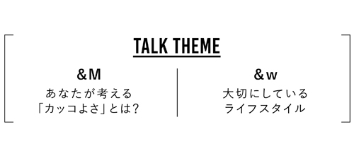 西加奈子×田我流 「しなやかさ」と「狂気」に宿るカッコよさ