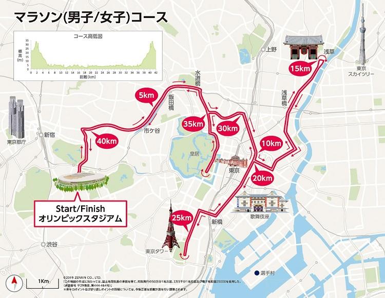 地図:東京2020大会公式ホームページより