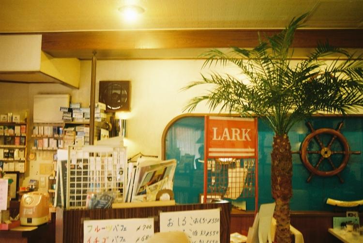 そのお店には海がある 真心つまった「純喫茶マリーナ」のナポリタン