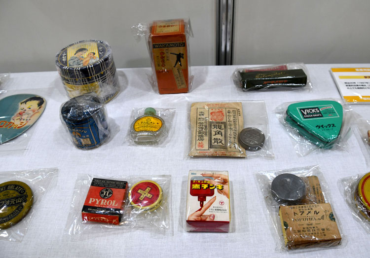 展示されていた懐かしい薬のパッケージなど