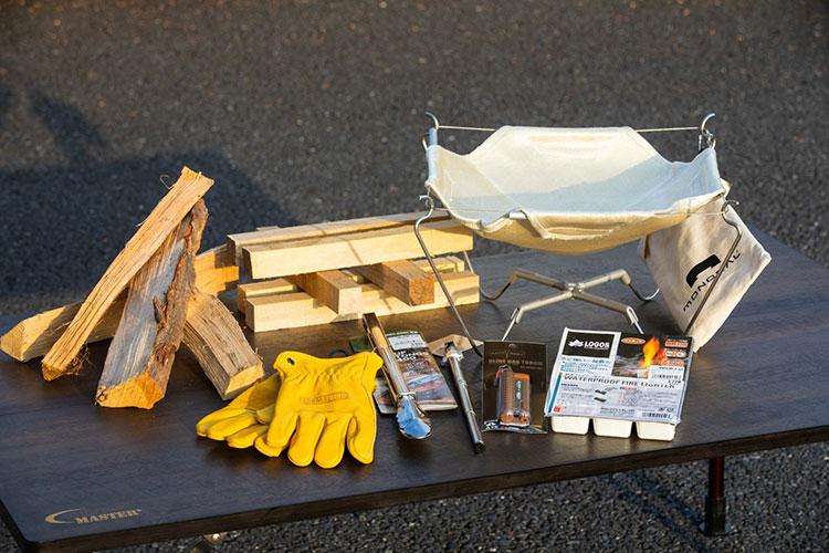 (上段左から)薪/針葉樹・広葉樹、焚き火台、(下段左から)耐火グローブ、火ばさみ、火吹き棒、ライター、着火剤