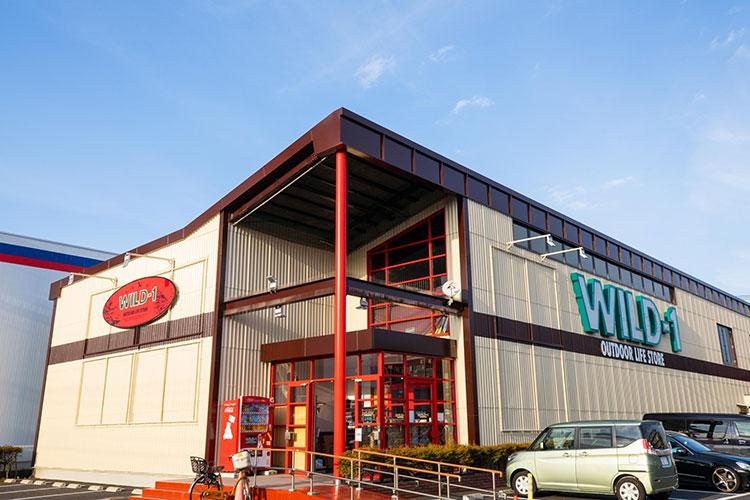 WILD-1ふじみ野店