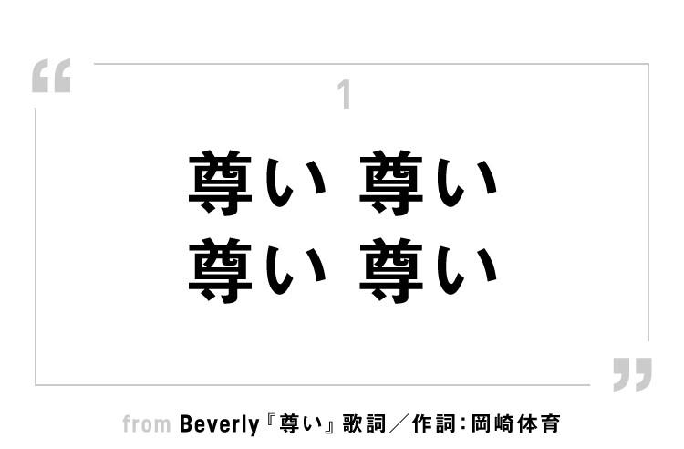 """岡崎体育が生み出す""""キャッチーな違和感"""" 日本の音楽を楽しくする言葉と歌唱力"""