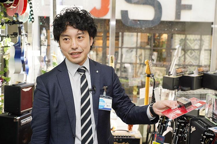 山野楽器 サウンドクルー吉祥寺店長の越石隆朗さん