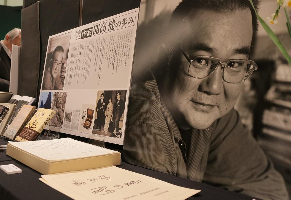 """開高健没後30年、言葉の巨人しのぶ集いで明かされた秘話 """"新刊""""も出版"""